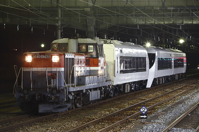 DE10-1749 + Series 371 Transfer for Fuji-kyu