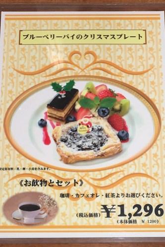 丸福珈琲店-2.JPG