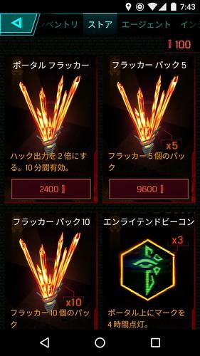 Screenshot_20151106-074305