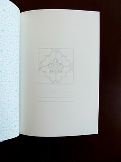 Dreamday Pattern Journal - 5