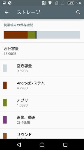 Screenshot_2015-09-26-17-16-26
