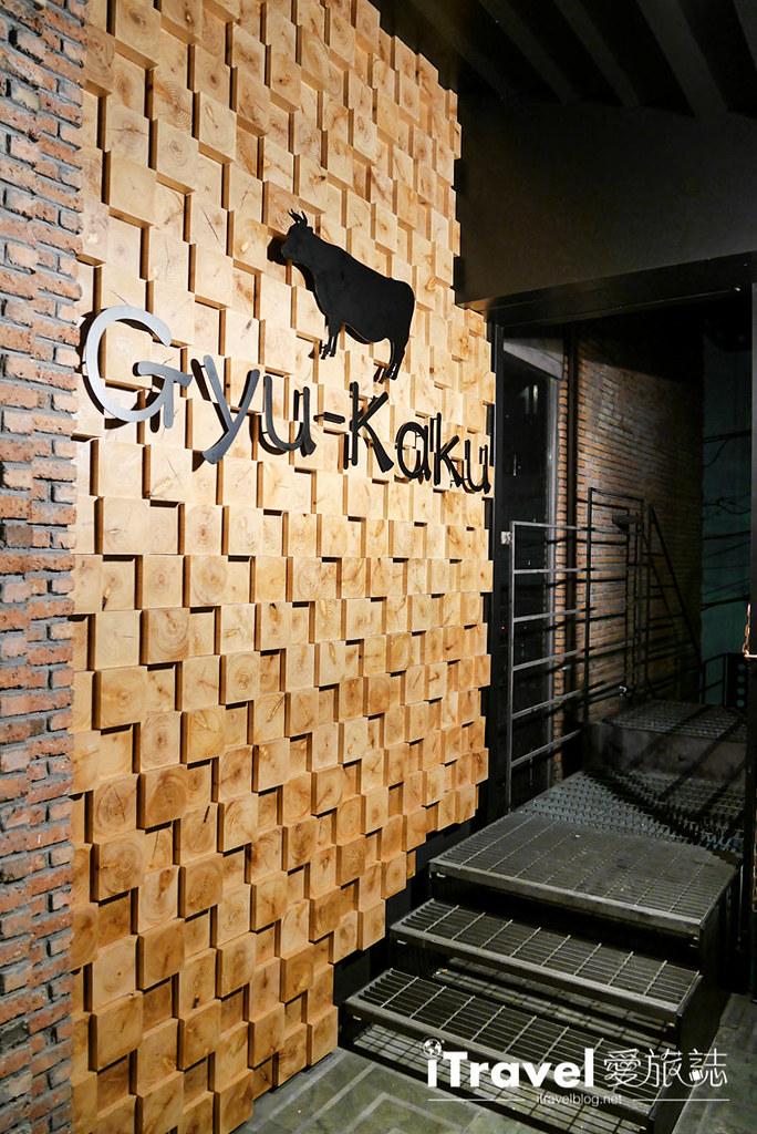 《京都美食餐厅》牛角烧肉四条河原町店:iPad中文辅助点餐,放心一次吃到饱。