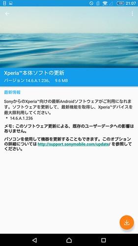 Screenshot_2015-12-17-21-07-12