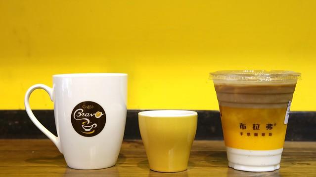 「聽‧見‧用心的聲音。」布拉弗咖啡 Bravo Caffè 自家烘焙咖啡。臺北市自家烘焙咖啡館推薦 @ 【Uncle Coffee ...