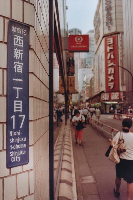 streets of Shinuku