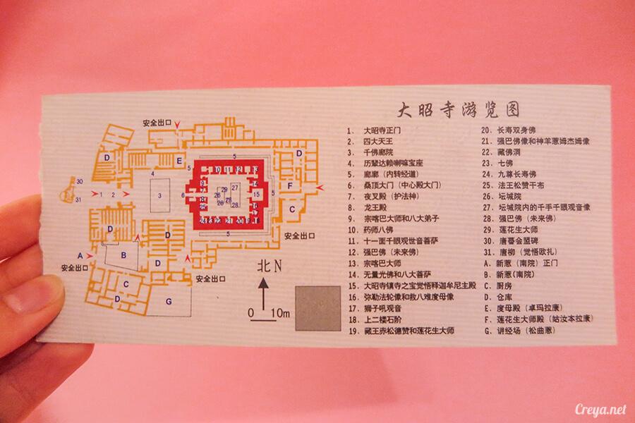 2015.12.09 | Tibet 西藏踢北去 | 尋找藏人真正的拉薩中心,被信仰力量震撼的大昭寺與舊城區 11.jpg