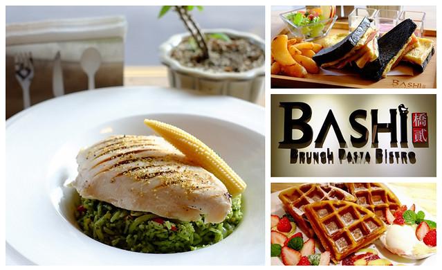 橋貳餐館 Bashi Bashi Bistro cover2