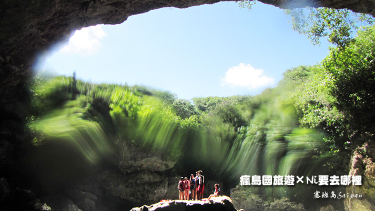 10Grotto藍洞潛點