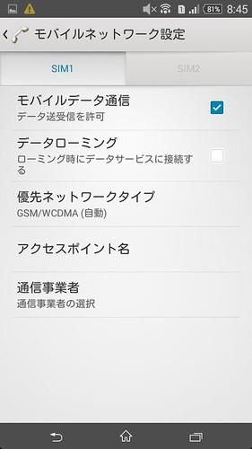 Screenshot_2015-04-16-08-45-22