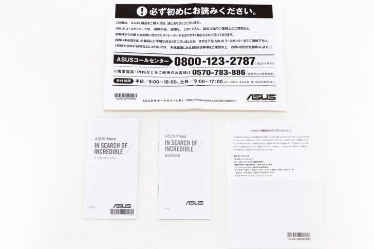 4X3A4591.jpg