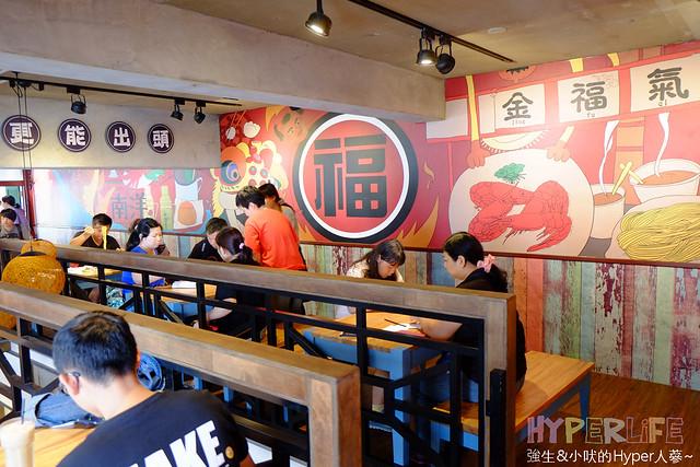 金福氣南洋食堂 (9)