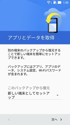 Screenshot_20161015-013023