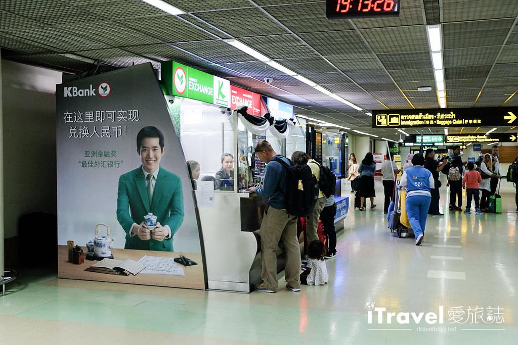 泰国入境卡填写教学 (14)