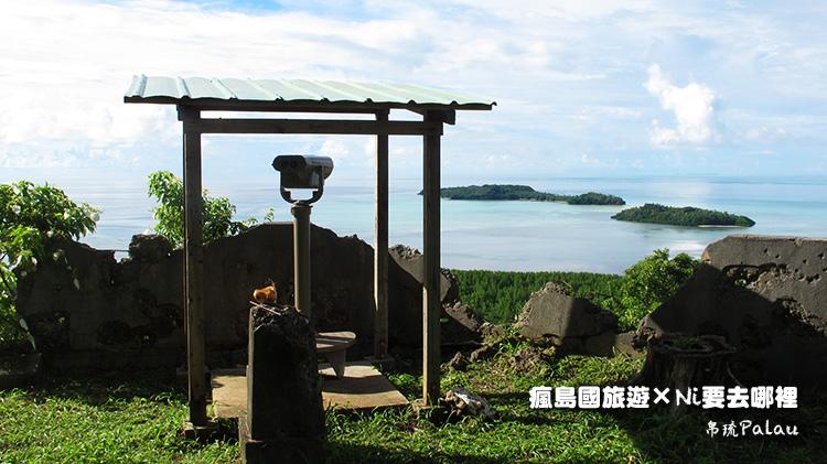 40Japanese light house