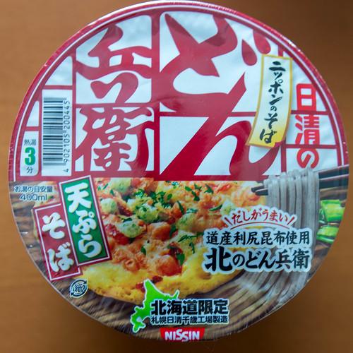 どん兵衛-6.jpg