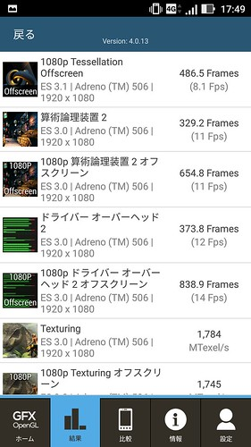 Screenshot_20161015-174911