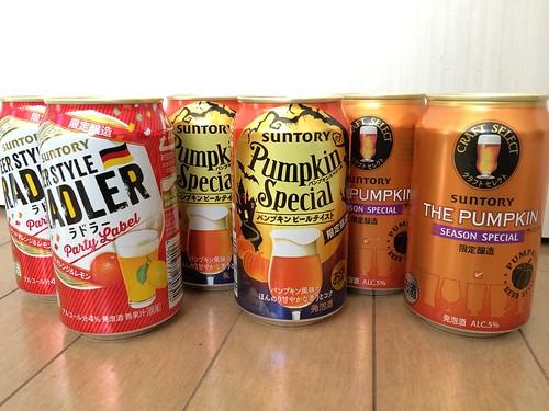 ハロウィンシリーズのビールたち@サントリー