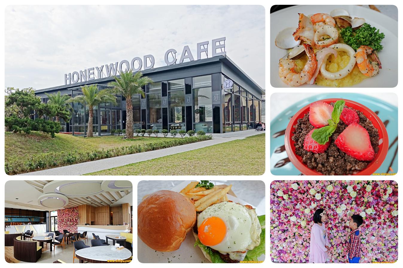 [平鎮·美食]HoneyWood Cafe~(晶麒莊園內)新開幕景觀咖啡館.南瓜馬車、浪漫教堂、整面夢幻花牆是最佳的拍照地點