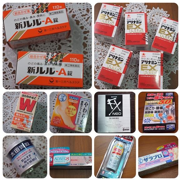 日本 東京,大阪。 必買藥妝推薦 懶人包 (2015/10/05更新) @ Meiko 愛敗家。甜點。旅行~ :: 痞客邦