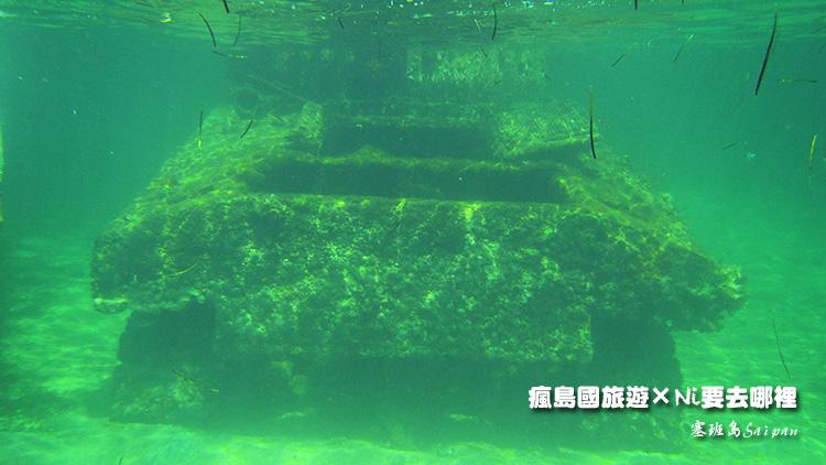 70塞班島坦克車潛水