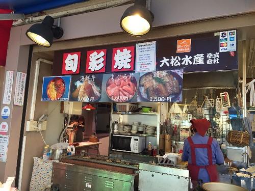 お店の名前は、「大松水産近江町旬彩焼」です。