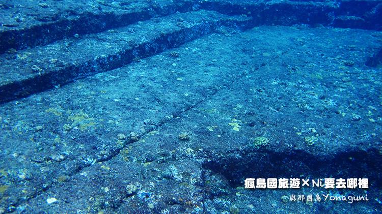 32海底遺跡
