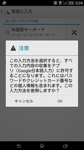 Screenshot_2015-04-13-00-24-17