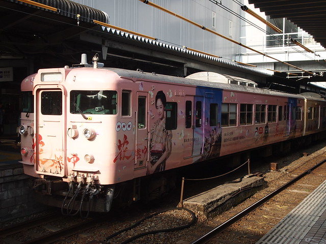 広セキN-06