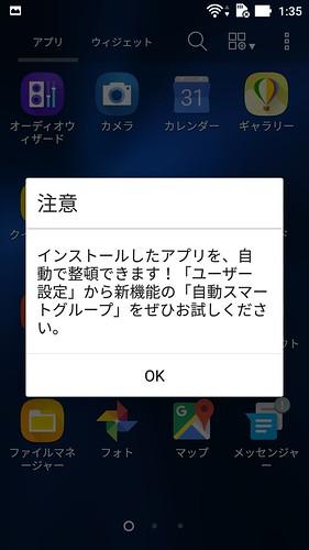 Screenshot_20161015-013543