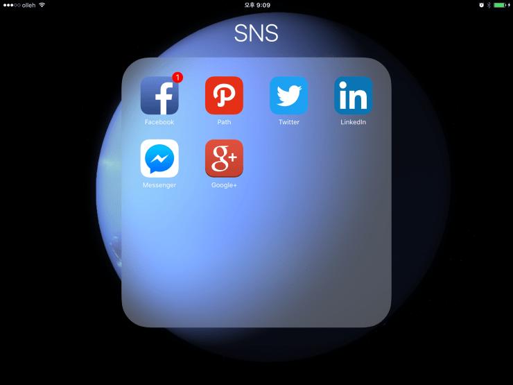iPad: 폴더 내 앱이 4열로 변경 :)