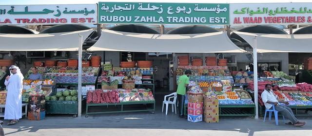 souk fruit and veg abu dhabi