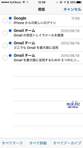 IMG_3822-1