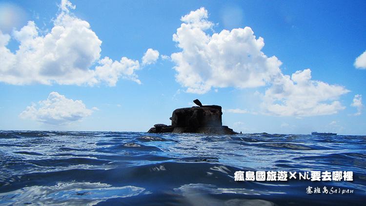 78塞班島坦克車潛水