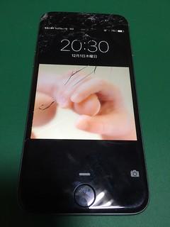 226_iPhone6のフロントパネルガラス割れ