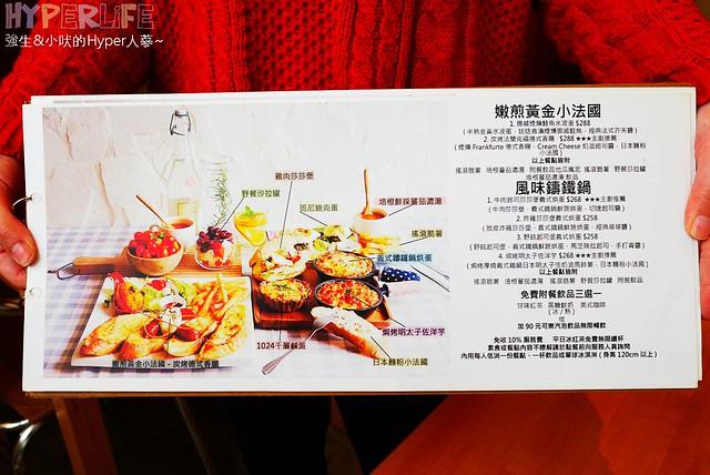莎莎莉朵menu (5)