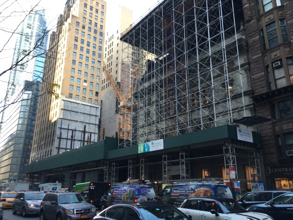 217 West 57th Street New York