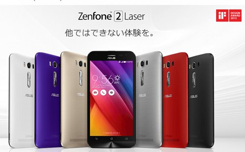 FireShot Capture 46 - Phone I ZenFone 2 L_ - https___www.asus.com_jp_Phones_ZenFone-2-Laser-ZE500KL_-min