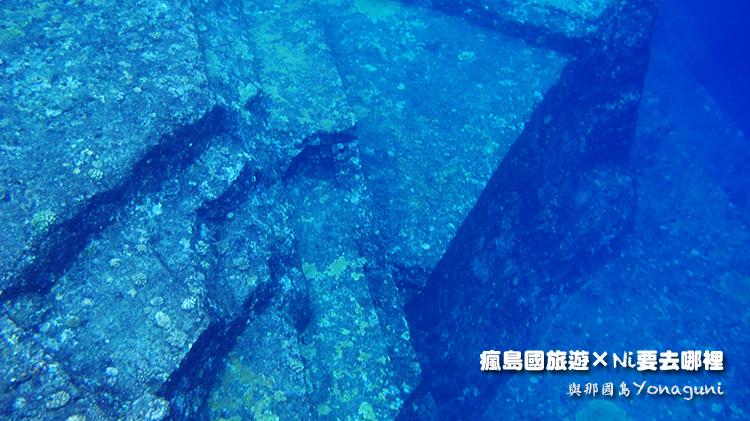 29海底遺跡