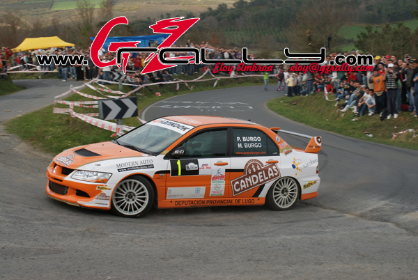 rally_do_cocido_804_20150303_1788961148