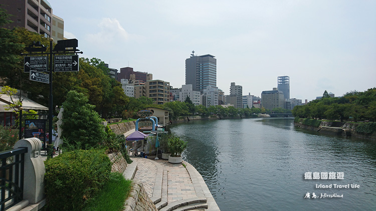 和平紀念公園09
