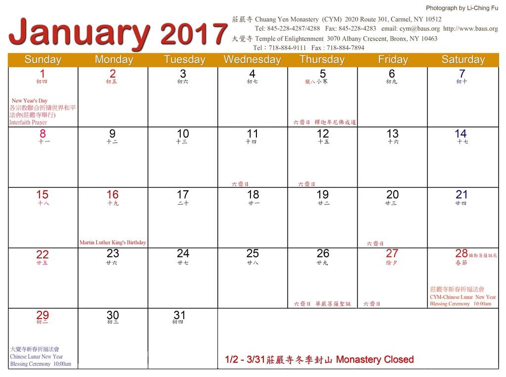 月曆 | [組圖+影片] 的最新詳盡資料** (必看!!) - www.go2tutor.com