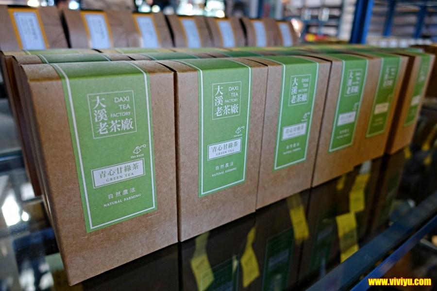 [桃園·旅遊]大溪老茶廠~挑高建築的老味道,散發迷人的茶香,假日放風的好去處 @VIVIYU小世界