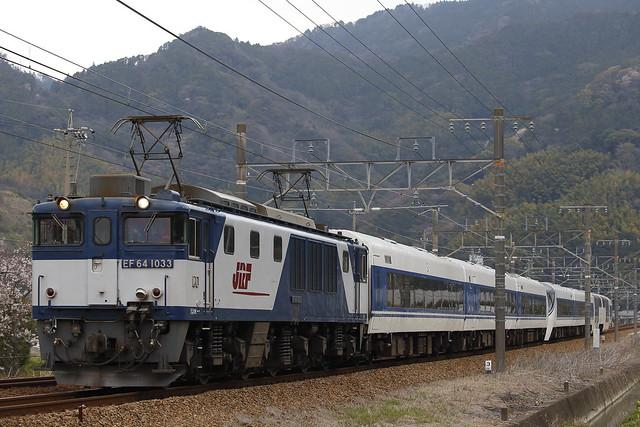 EF64-1033 + Series 371 Transfer for Fuji-kyu