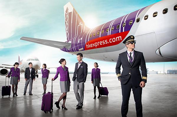 香港エクスプレス航空