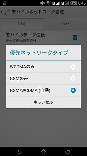 Screenshot_2015-04-27-00-45-42