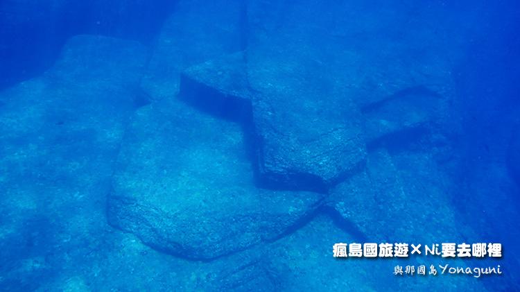 43海底遺跡海龜