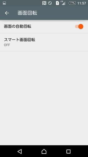 Screenshot_2015-10-04-11-57-18