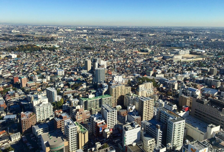 Ichikawa I-Link Observatory
