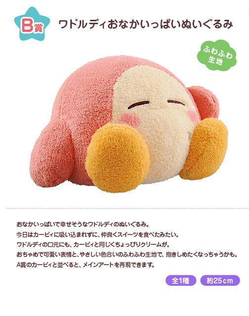 item_b