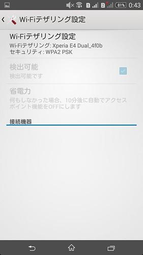 Screenshot_2015-04-27-00-43-50